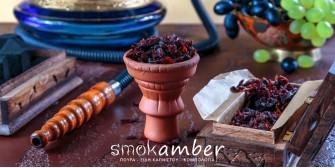 Ναργιλές: Η ιστορία του και Προτάσεις από την Smokamber!