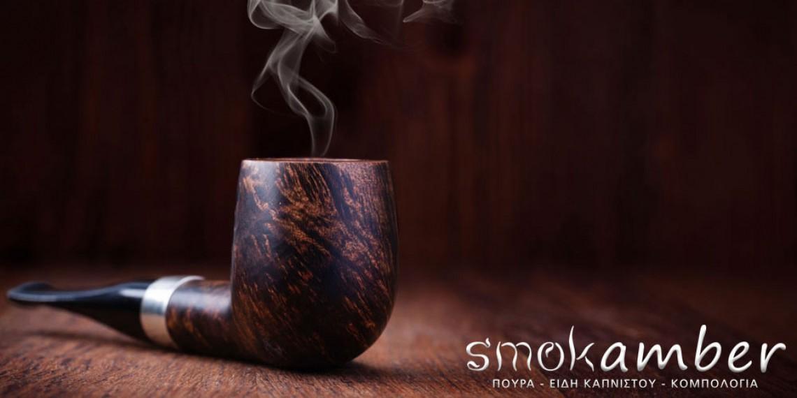 Πίπα Καπνού VS Τσιγάρο! Ποιες είναι οι βασικές διαφορές;