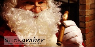 Χριστουγεννιάτικες Προτάσεις για δώρα από το Smokamber