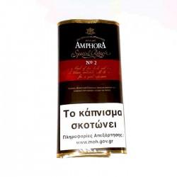 Amphora Special Reserve No2