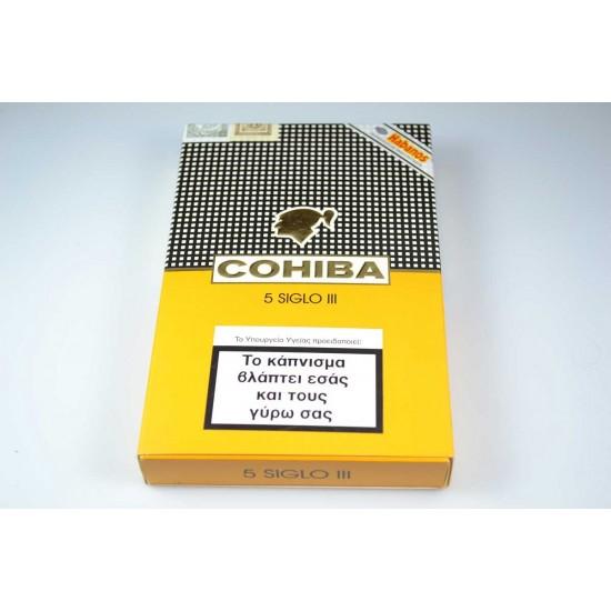 Cohiba Siglo III box of 5