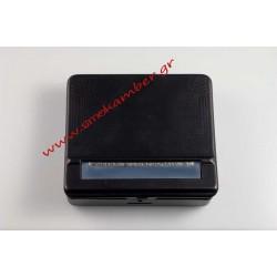 Ταμπακιέρα Στριφτού Atomic 0125001 Επίπεδη