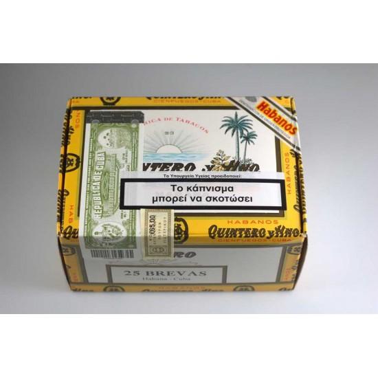Quintero Brevas box of 25