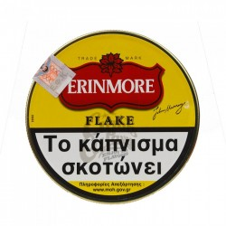 Καπνός Πίπας Erinmore Flake