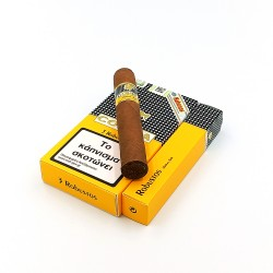 Πούρα Κούβας Cohiba Robustos (Box Of 3)