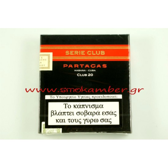 Partagas Serie club black 20's