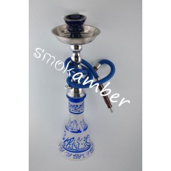 Ναργιλές 45 cm μπλε